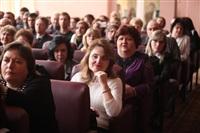 75 лет ТГПУ им. Л.Н. Толстого, Фото: 14