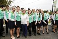 В Ясной Поляне открылся Центр поддержки одаренных детей, Фото: 19