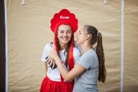 «Школодром-2018». Было круто!, Фото: 819