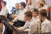 Сводный детский духовой оркестр, Фото: 1