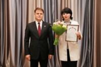 Губернатор поздравил тульских педагогов с Днем учителя, Фото: 33