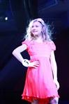 Алина Чилачава представит Тулу на шоу «Топ-модель по-детски», Фото: 150