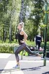 """Тренировка """"Тулицы"""" в парке, Фото: 83"""