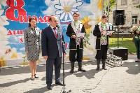 В Туле чествовали молодожёнов и супругов-юбиляров, Фото: 6