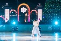 Оксана Домнина и Роман Костомаров в Туле, Фото: 37