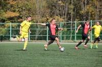 Групповой этап Кубка Слободы-2015, Фото: 479