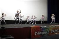 Четвертый городской танцевальный конкурс «Уличный фристайл», Фото: 2