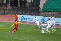 Арсенал - Урал 18.10.2020, Фото: 88