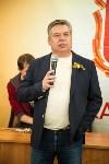 Кубок Тулы по WoT - 2015, Фото: 29