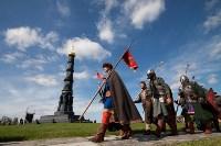637-я годовщина Куликовской битвы, Фото: 170