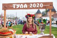 День города-2020 и 500-летие Тульского кремля: как это было? , Фото: 134