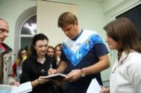 Дмитрий Губерниев в ТулГУ. 20 октября 2014, Фото: 20