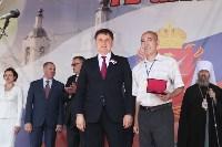 Торжества в честь Дня России в тульском кремле, Фото: 15