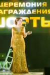 """Пятый фестиваль короткометражных фильмов """"Шорты"""", Фото: 86"""