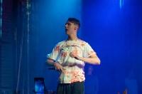 Концерт Тимы Белорусских, Фото: 25