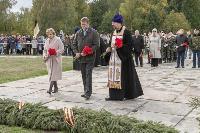 Годовщина Куликовской битвы, Фото: 39