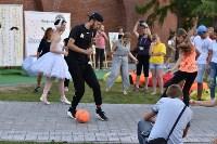 «Футбол-пати» в Туле, Фото: 130