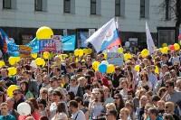 1 мая в Туле прошло шествие профсоюзов, Фото: 49