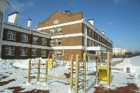 В Туле откроется новая школа, Фото: 31