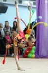 Соревнования «Первые шаги в художественной гимнастике», Фото: 21