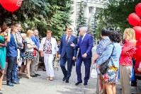 Магистры ТулГУ получили дипломы с отличием, Фото: 244