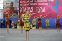 IX Всероссийский турнир по художественной гимнастике «Старая Тула», Фото: 7
