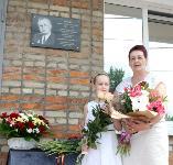открытие мемориальной доски в Суворове, Фото: 6