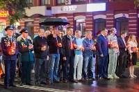 """Шествие """"Свеча памяти"""", 22 июня 2016, Фото: 1"""