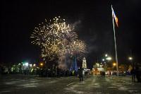 Фейерверк в честь 75-летия обороны Тулы, Фото: 13
