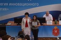 Экономический форум в Новомосковске, Фото: 11
