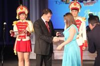 Владимир Груздев поздравил тульских выпускников-медалистов, Фото: 22