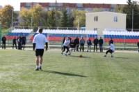 1/8 финала Кубка «Слободы» по мини-футболу 2014, Фото: 14