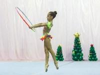 Кубок общества «Авангард» по художественной гимнастики, Фото: 83