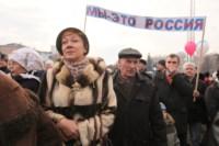 Митинг в честь Дня народного единства, Фото: 76