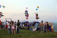 Песни Бежина Луга, Фото: 119