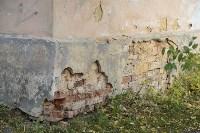 Жители Щекино: «Стены и фундамент дома в трещинах, но капремонт почему-то откладывают», Фото: 4