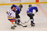 Международный турнир по хоккею Euro Chem Cup 2015, Фото: 136