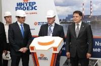 Ввод в эксплуатацию нового энергоблока Черепетской ГРЭС, Фото: 6