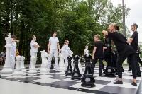 """""""Большие шахматы"""" в Центральном парке, Фото: 12"""