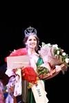 Мисс Тульская область - 2014, Фото: 564