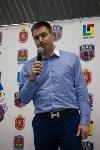 В Новомосковске стартовал молодежный чемпионат России по хоккею, Фото: 4