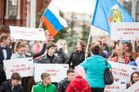 День города - 2015 на площади Ленина, Фото: 82