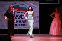 Мисс Тульская область - 2014, Фото: 357