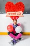 """""""Ночной лёд"""" в честь Дня святого Валентина, Фото: 11"""