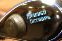 Мотомузей Леонида Зякина, Фото: 8