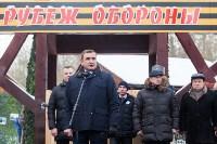В Туле торжественно открыли «Рубеж обороны», Фото: 65
