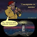 Комиксы Валерии Амелиной, Фото: 19