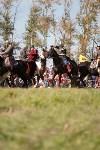 637-я годовщина Куликовской битвы, Фото: 97