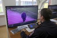 """Система безопасности на стадионе """"Арсенал"""", Фото: 12"""