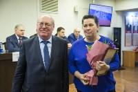 Награждение сотрудников КБП, Фото: 84